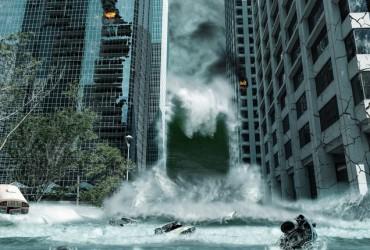 היערכות וניהול במצבי אסון וחירום